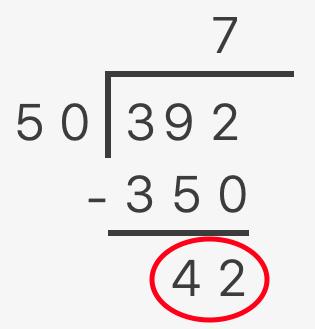 长除法显示 392 除以 50,余数为 42